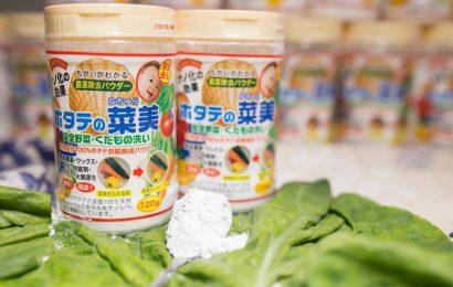 Bột rửa rau quả, thực phẩm từ vỏ sò điệp của Nhật